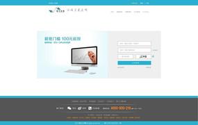 金融网站登陆框界面设计 PSD