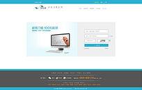 金融网站登陆框界面设计