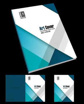 蓝色家居宣传册封面设计