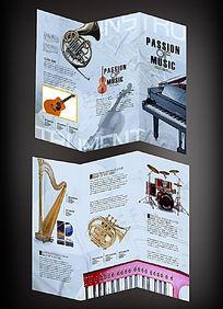 乐器行宣传三折页