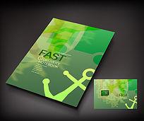 绿色工业画册封面