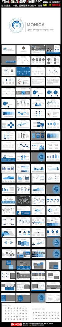 欧美大型数据报告PPT图表