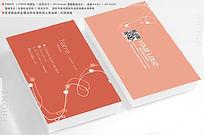 浅红简洁商业名片设计