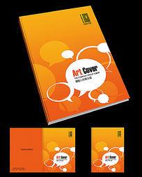 微信风格对话泡泡创意封面设计
