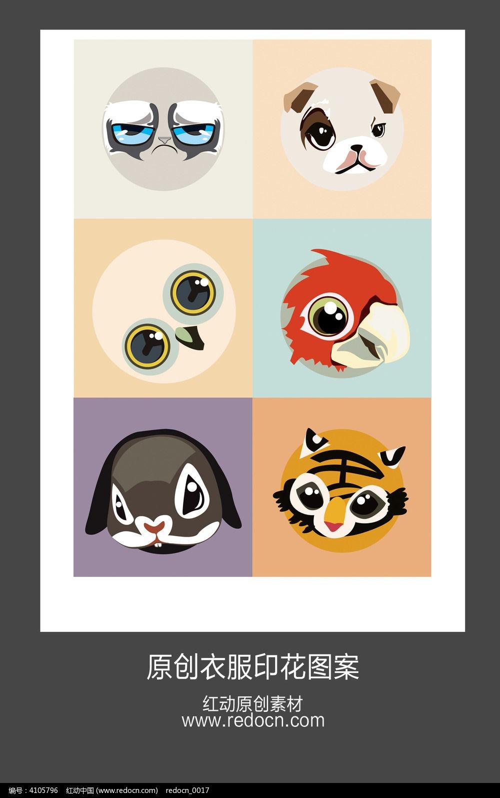 小鸟老虎卡通画矢量图图片