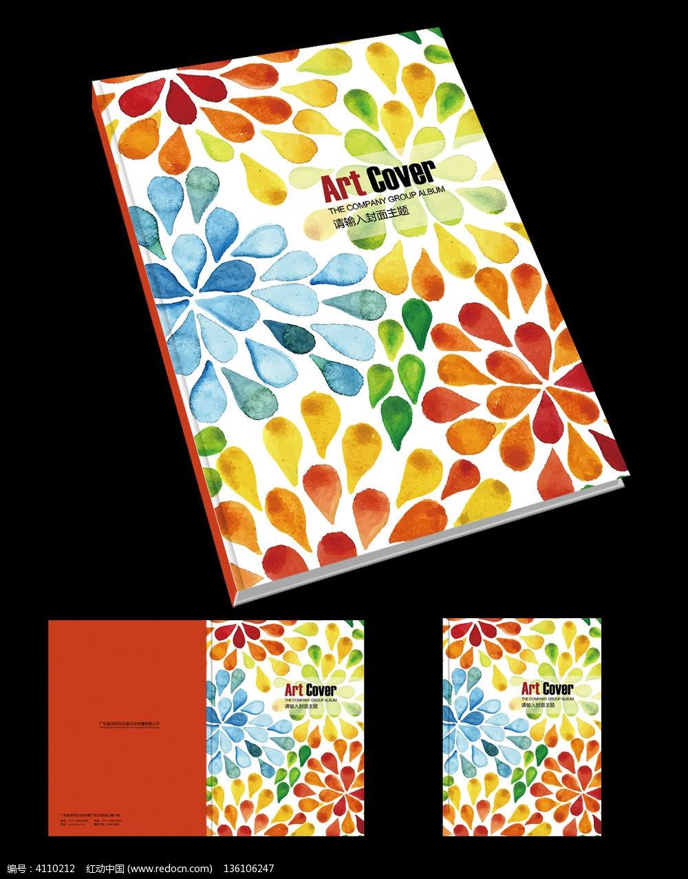 15款 印刷公司宣传册封面