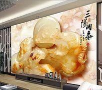 高清三羊开泰玉雕电视背景墙