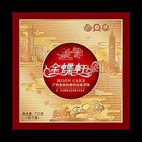 金蝶轩中秋礼盒素材(平面分层图)