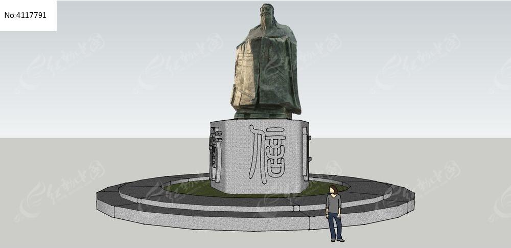 孔子雕塑su模型