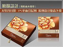 牡丹花月饼盒素材
