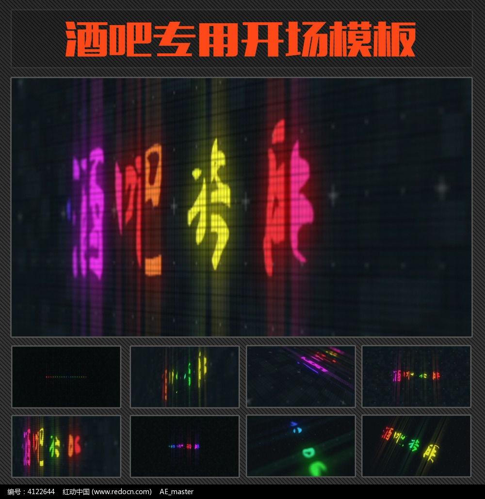12v音乐节奏灯电路图lm3914