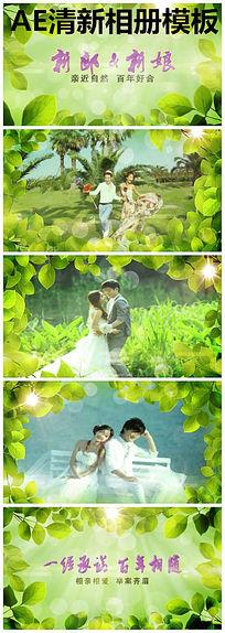 亲近自然婚礼展示相册视频