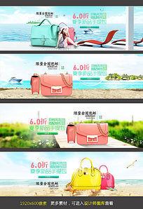 淘宝夏季女包促销海报模板