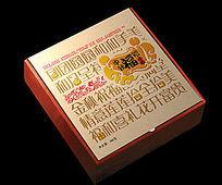 中秋福月饼盒包装模板
