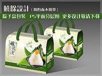 粽子包装礼盒PSD分层文件