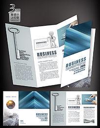 商务三折页设计