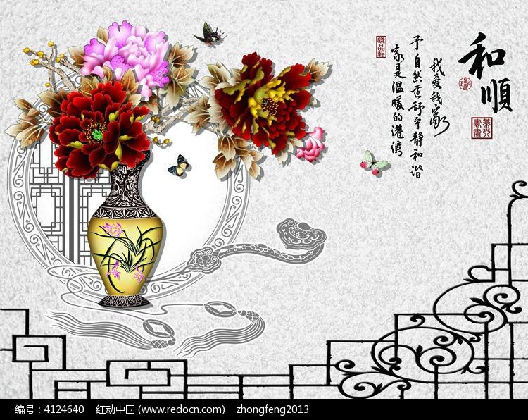 手绘牡丹花瓶电视背景墙