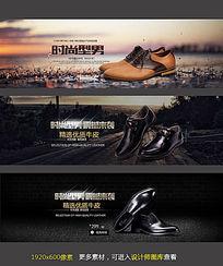 淘宝皮鞋店铺海报模板