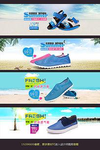 淘宝夏季沙滩鞋促销海报模板