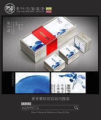 13款 茶叶礼盒包装设计PSD下载