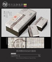 中国茶叶包装设计