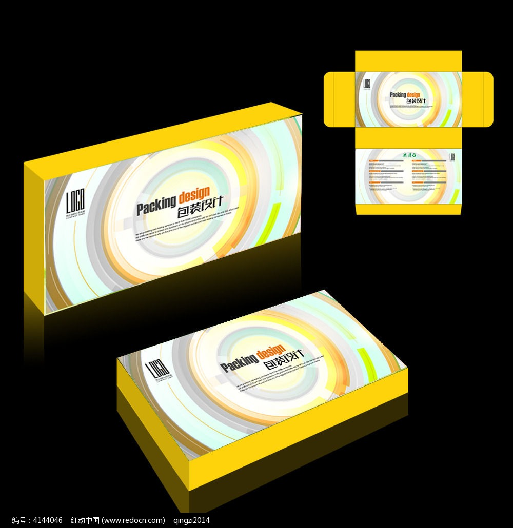 标签:电子产品类包装设计  包装盒 飞机盒 天地盒 包装设计