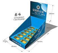 电子烟盒PDQ模型skp带详细刀模