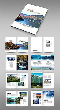 风景画册设计