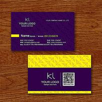 高贵紫色商业名片