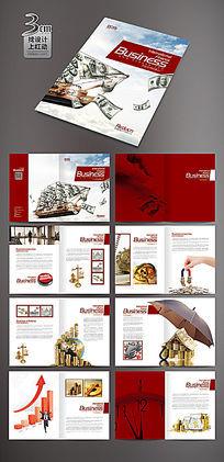 红色金融画册