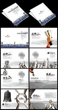 华丽中国风水墨画册