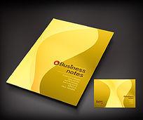 黄色酒店画册封面