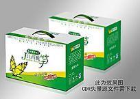 江西竹笋包装箱设计