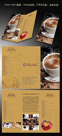 咖啡馆三折页