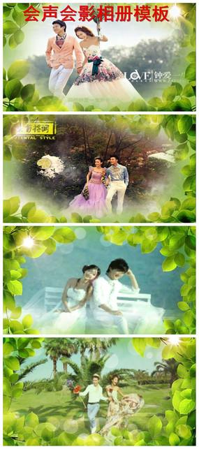 浪漫唯美婚礼相册视频模板