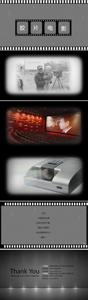 老电影胶片效果动态ppt模板下载 pptx