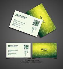 绿色彩点商务服务名片