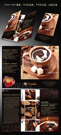 美式咖啡三折页