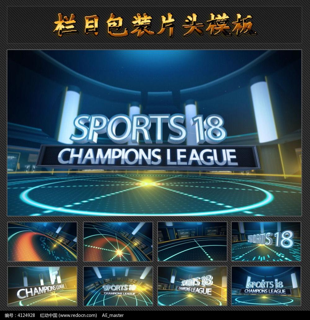 体育节目_金球直播更全的足球直播更多的体育电视节目直