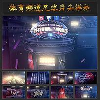 体育频道橄榄球赛片头AE视频模板