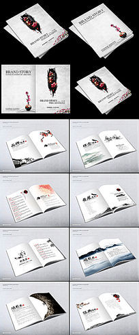中国风精品画册设计