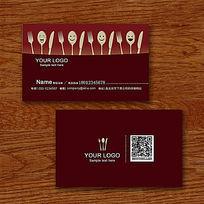 主题餐厅二维码名片psd模板 PSD