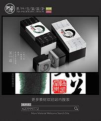 14款 高档茶叶包装设计PSD素材下载