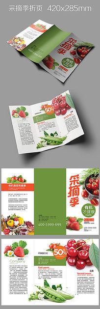 东鹏马桶折页设计_宣传单|折页