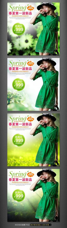 春季女装连衣裙主图