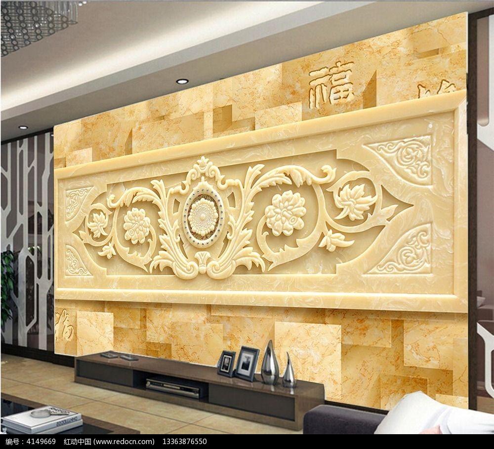 极速下载 标签:家居墙纸 电视墙 墙纸设计 立体墙纸 背景墙装饰 装饰背景墙 3D立体壁画 室内背景墙 电视背景墙效果图 客厅电视背景墙 壁画 装饰画 现代家居装饰 装饰材料贴图 方格陶瓷背景