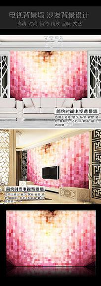 粉色水晶玻璃电视背景墙