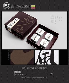 高档茶叶包装设计 PSD