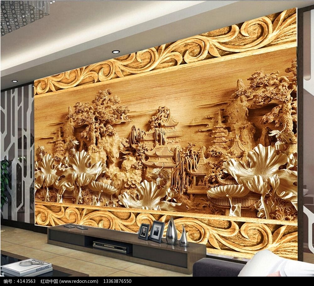 高清木雕荷花电视背景墙图片图片