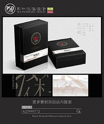 黑色高档茶叶包装设计
